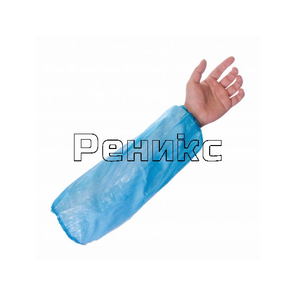безшевни ръкавели