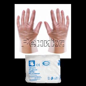 ръкавици hd